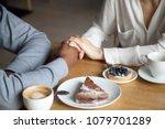 interracial couple holding... | Shutterstock . vector #1079701289