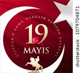 may 19th turkish commemoration... | Shutterstock .eps vector #1079704871