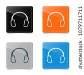 web design of headphones icon.... | Shutterstock .eps vector #1079711711