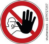 No Trespass Sign   Trespassing...