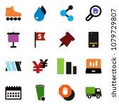 solid vector ixon set   trash... | Shutterstock .eps vector #1079729807