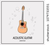 acoustic guitar  stringed... | Shutterstock .eps vector #1079733551