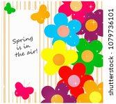 flowers and butterflies  ... | Shutterstock . vector #1079736101
