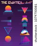 vector banner set from the 1980s | Shutterstock .eps vector #1079750081