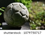 sculpture of a soccer ball on... | Shutterstock . vector #1079750717