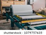 roll of galvanized steel or... | Shutterstock . vector #1079757635