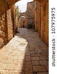 Jerusalem Old City ancient street - stock photo