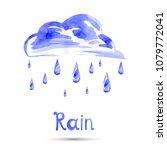 watercolor illustration of rain ... | Shutterstock . vector #1079772041
