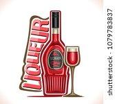 vector illustration of alcohol... | Shutterstock .eps vector #1079783837