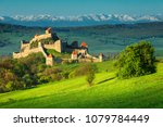 famous rupea fortress ...   Shutterstock . vector #1079784449