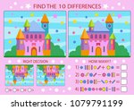 children funny game. find the... | Shutterstock .eps vector #1079791199