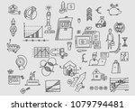 planning  office  earnings ...   Shutterstock .eps vector #1079794481