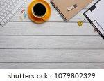 desktop white yellow coffee cup ... | Shutterstock . vector #1079802329