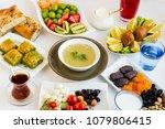 traditional ramadan  iftar ... | Shutterstock . vector #1079806415