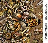 cartoon vector doodles japan... | Shutterstock .eps vector #1079807627