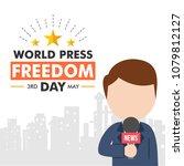 world press freedom day vector... | Shutterstock .eps vector #1079812127
