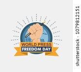 world press freedom day vector... | Shutterstock .eps vector #1079812151