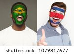emotional soccer fans with... | Shutterstock . vector #1079817677