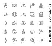 set of 25 user editable icons....