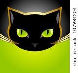 golden and black cat head on... | Shutterstock .eps vector #107984204