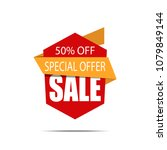 sale banner. red discount... | Shutterstock .eps vector #1079849144