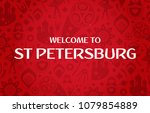 russia 2018 fifa world cup... | Shutterstock .eps vector #1079854889
