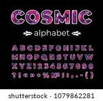 cosmic font in realistic paper... | Shutterstock .eps vector #1079862281