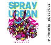 spray urban illustration | Shutterstock .eps vector #1079864711