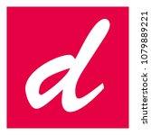 d letter vector logo | Shutterstock .eps vector #1079889221