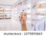 hands the doctors filling a... | Shutterstock . vector #1079893865