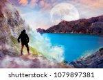 sporty guy against the... | Shutterstock . vector #1079897381