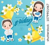 boy and girl wearing... | Shutterstock .eps vector #1079901467