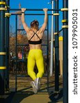 girl on street workout. she... | Shutterstock . vector #1079905031