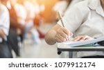 exam with school student having ... | Shutterstock . vector #1079912174