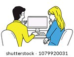 vector illustration character... | Shutterstock .eps vector #1079920031