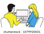 vector illustration character...   Shutterstock .eps vector #1079920031