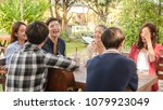 group of friends hang out in... | Shutterstock . vector #1079923049