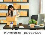 young asian woman entrepreneur  ... | Shutterstock . vector #1079924309