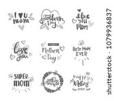 happy mothers day logos set... | Shutterstock .eps vector #1079936837