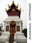 Small photo of Thai temple look so nice and so beautyful