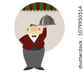 waiter with a dish  in a red... | Shutterstock .eps vector #1079950514