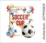 football background place for... | Shutterstock .eps vector #1079950829