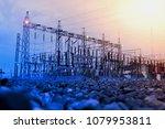 main power plant energy ideas... | Shutterstock . vector #1079953811