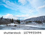 behind mammoth hot springs view ... | Shutterstock . vector #1079955494