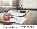 judge gavel with justice...   Shutterstock . vector #1079963885