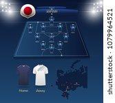 team japan soccer jersey or... | Shutterstock .eps vector #1079964521