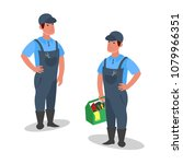 plumber with tools cartoon flat ... | Shutterstock .eps vector #1079966351