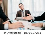 daydreaming on the job.... | Shutterstock . vector #1079967281