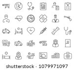 thin line icon set   heart... | Shutterstock .eps vector #1079971097