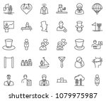 thin line icon set  ... | Shutterstock .eps vector #1079975987